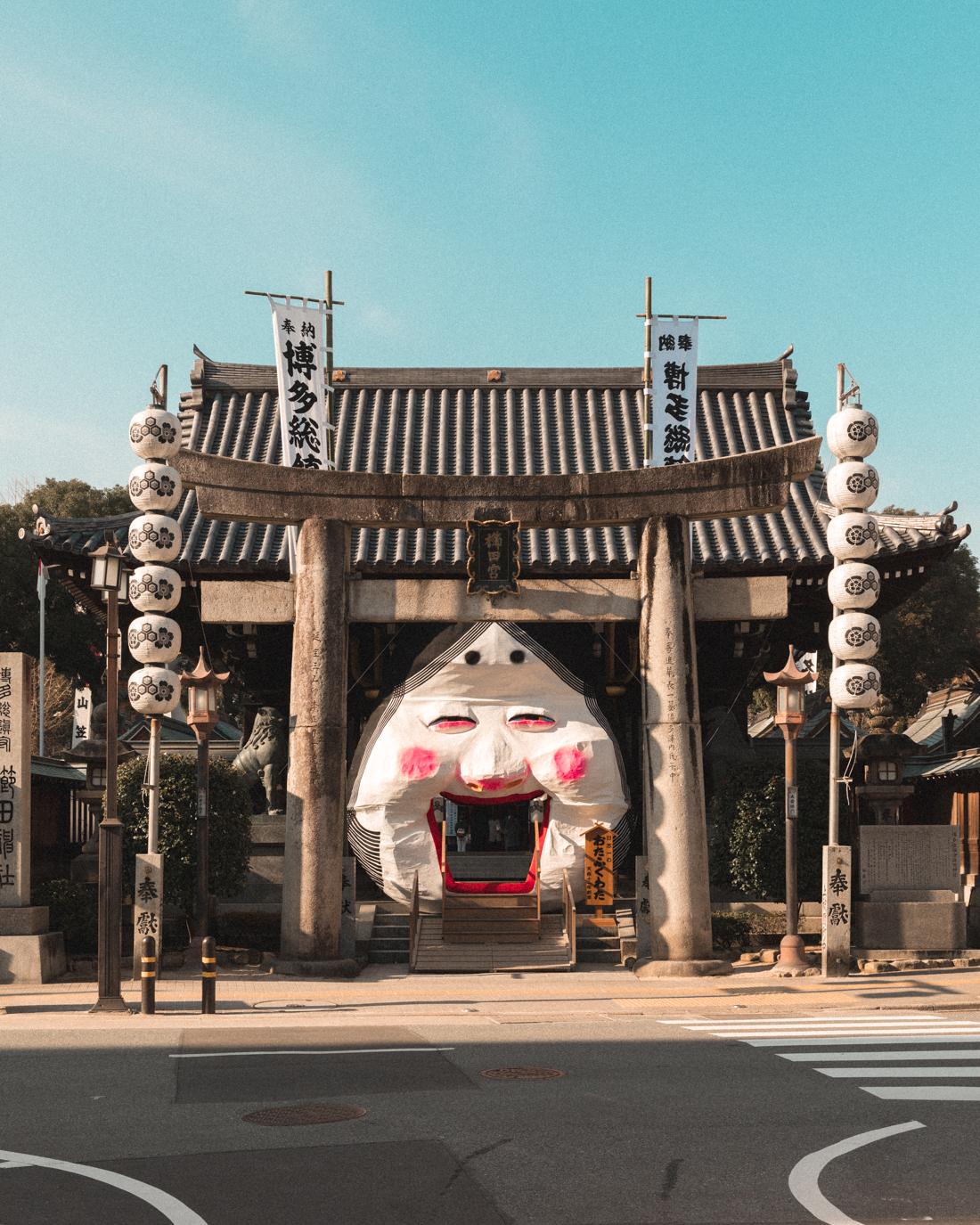 Découverte de KYUSHU : entre onsen, ryokan, tradition, nature et gastronomie